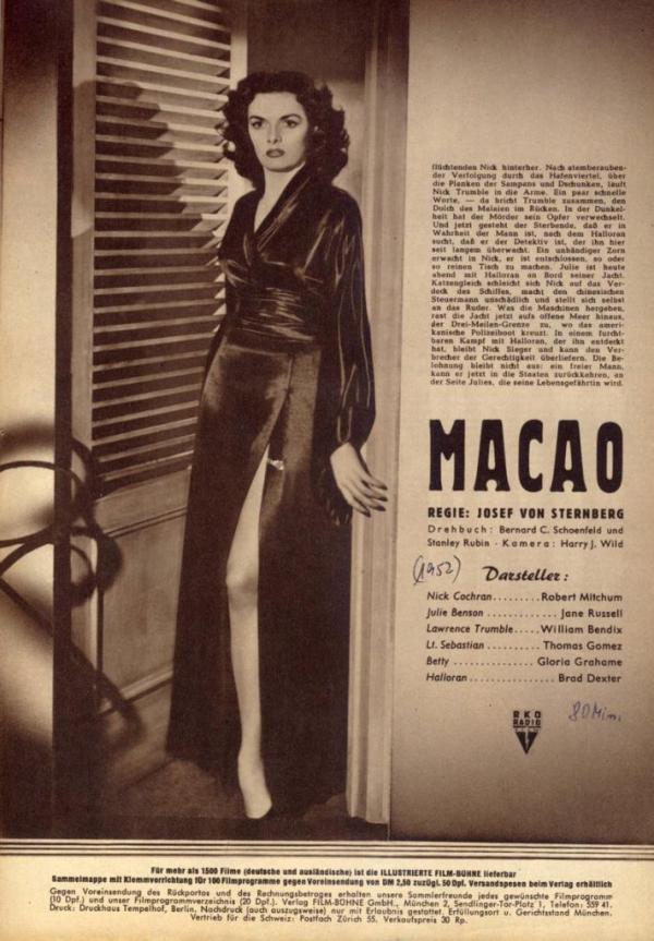Macao4